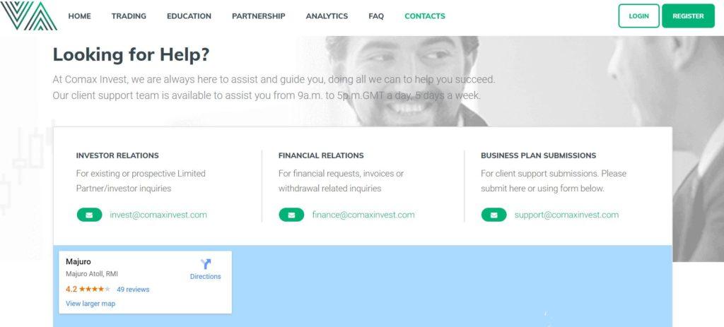 Раздел помощи на сайте Comax Invest
